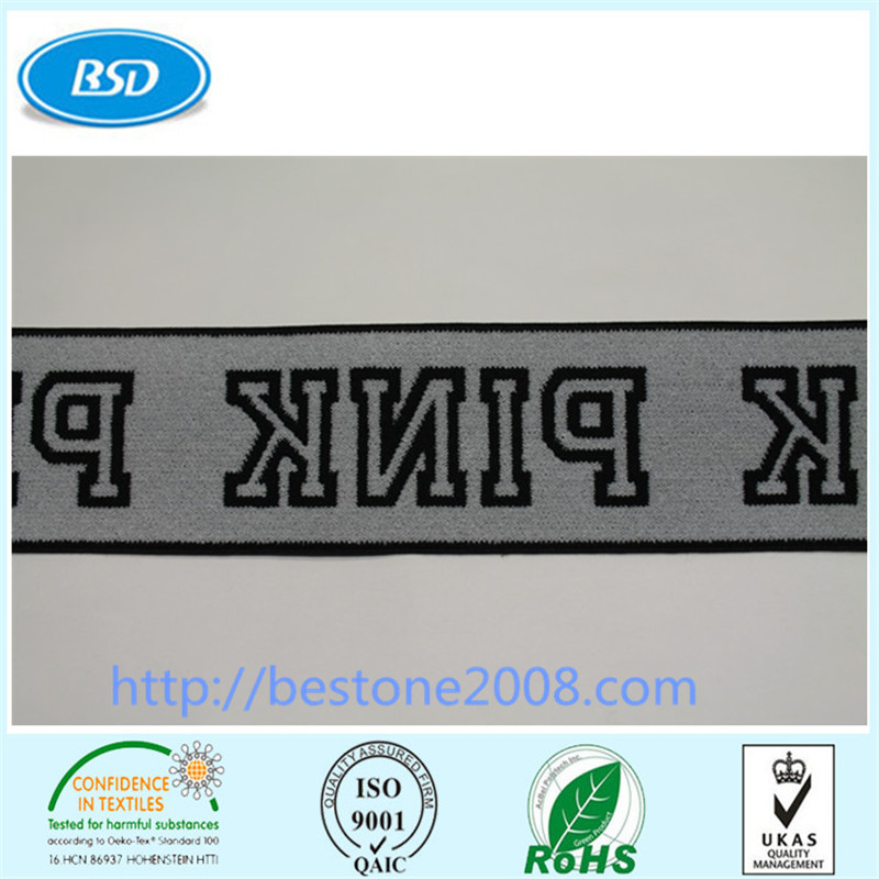 Wholesale spandex ribbon with logo sofa elastic webbing for clothing customized elastic band underwear