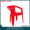 Factory Provide Directly Chair Of Outdoor