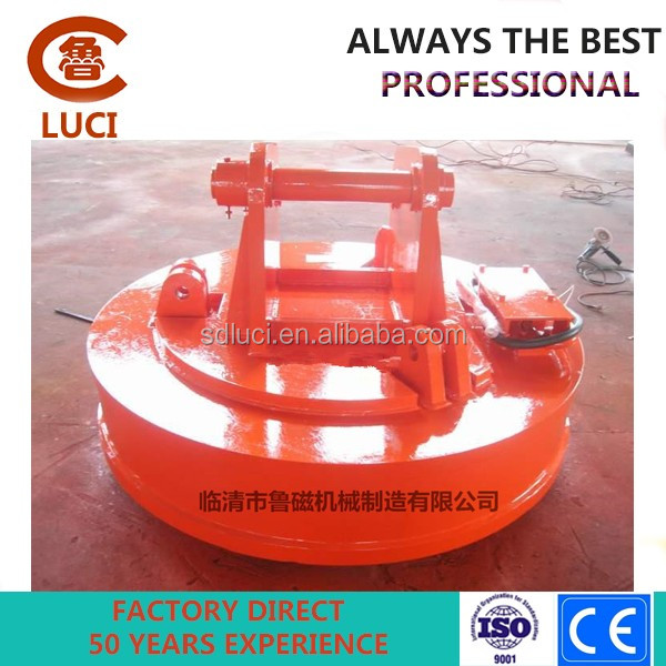 lifting electromagnet used for excavator