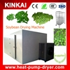 Factory Price of vegetable dehydrator/drying oven/dried fruit processing machine