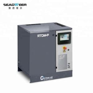SF11 SF8 SF4 5HP medical oil-free rotary scroll compressors oil free scroll air compressor