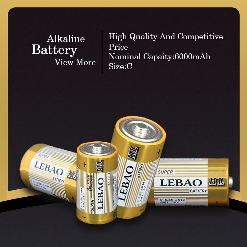 Pro-Environment Lower Price LR14 C Size Customized Batteries Dry Battery Manufacturers