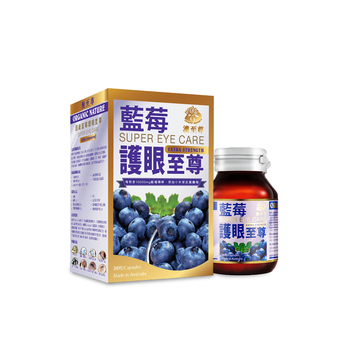 2018 Wholesale bilberry capsules eye supplement