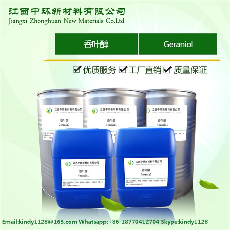 Super high quality Synthetic Geraniol oil manufacturers with competitive price wholesale
