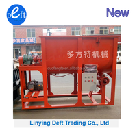 Hot sale !! Computer Measuring industrial and food dry powder mixer ,mixing machine for dry powder
