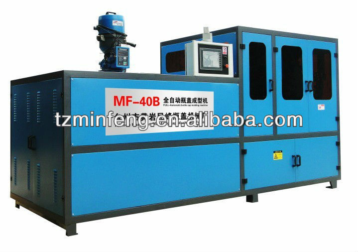 Pure Water,Mineral Water Bottle Cap Machine Manufacturing Plant