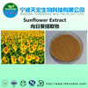 Top quality sunflower lecithin powder/sunflower seed extract