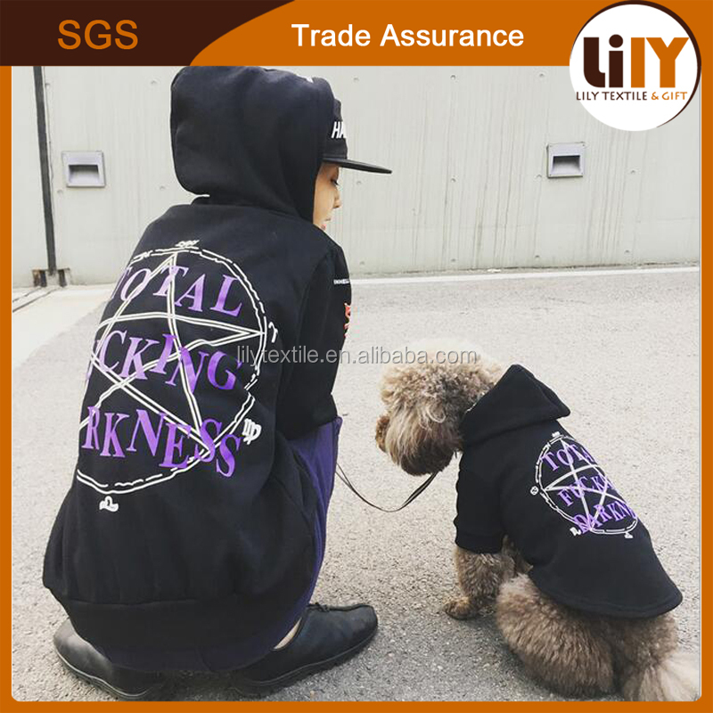 2017 new fashion dog and owner winter hoodie for wholesale