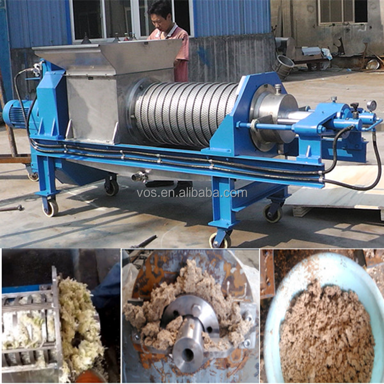 Animal Dung Sludge Manure Food Waste Cassave Solid Liquid Separator Centrifugal Dewatering Machine Price