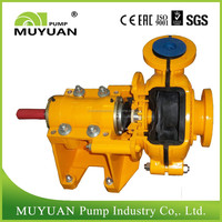 Effluent Handling Coal Washing Sand Slurry Centrifugal Mud Pump