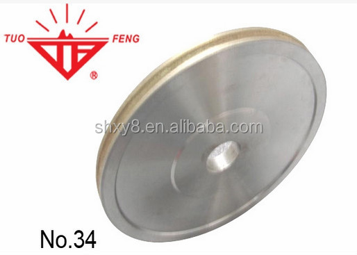 Diamond abrasive grinding wheel