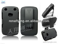 Hard plastic holster cases for blackberry curve 9220 in factory wholesale