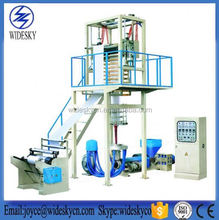 High speed High output Plastic PE film blowing machine
