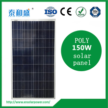 china direct mono/poly 150w cheap factory supply solar panels