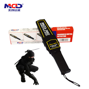 Hand Held Metal Detector / Body Security Scanner MCD-3003B1 With Low Sensitivity For School Hospital Mall Police Office Prison