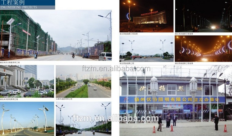 LED outdoor hot sales and cost effective LED street light