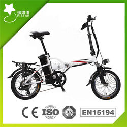 Cheap price 16inch 36V 250W cheap folding bike for exporting
