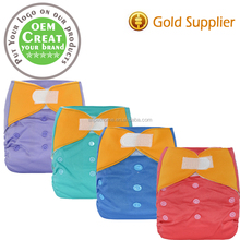 OEM softy breathable double leaking guards OS Bamboo Terry AIO Cloth Diaper for Baby
