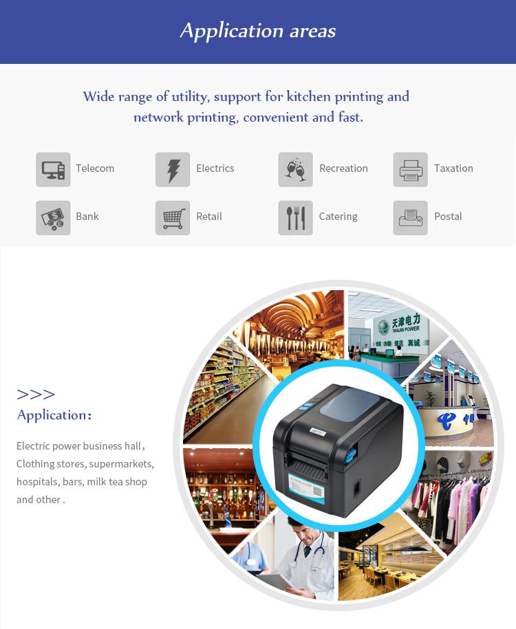 XP-370BM-USB++_02.jpg