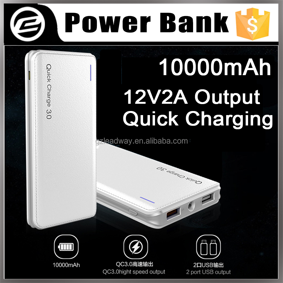 10000mAh fast storage 5v/2a &12v/2a output QC3.0 quick charge power bank