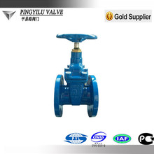 DN80 PN16 flexible wedge ductile iron resilient seated gate valve