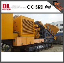 DUOLING 250TPH IRON ORE MOBILE CRUSHING PLANT