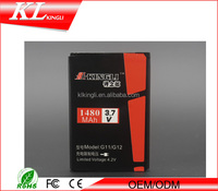 BG32100 Rechargeable Battery for HTC Desire Z A7272 T-MobileG2 Incredible S G11 Desire S G12 7 Mozart T8698