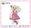 "12"" Cream Color Pink Ballet Outfit Plush Ballerina Bear Doll Toy"