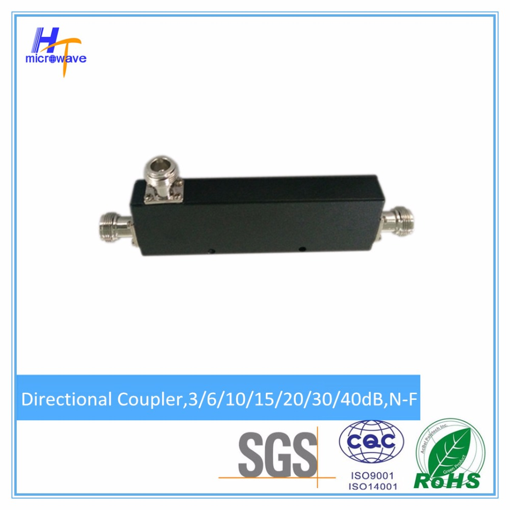 Hot-selling 698-2700MHz 15dB N type waveguide coupler 200,300W for GSM CDMA DCS 3G WLAN