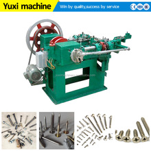 Competitive price staple nail forming machine|Low cost staple nail making machine