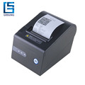CP-80260 80mm pos thermal printer with the speed of 260mm/s for sale