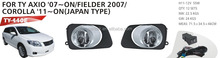 PENTAIR BEST QUALITY HIGH POWER FOG LIGHT FOR TY AXIO 07~ON/FIELDER 2007/COROLLA 11~ON (JAPAN TYPE)