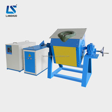 medium frequency industrial electric induction furnace for steel iron zinc melting