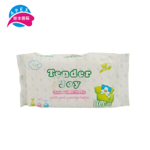 Free sample disposable spunlace private label wet wipes baby