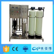 reverse osmosis water system for wells water/tap water/river water