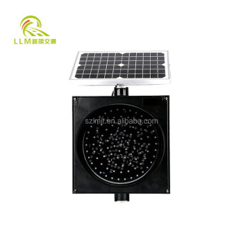 300mm High Brightness Solar Yellow Traffic Warning Light