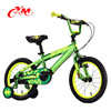 2016 Factory Stock Children Bicycle for 10 years old Child/Professional produce Bicycle for Children/Wholesale Popular Kid Bikes