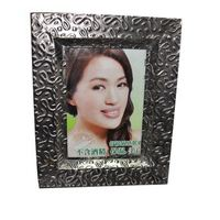 Small Order Accept Free Samples Silver Sterling Photo Frame
