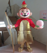 Custom make monkey king mascot costume adult monkey mascot costumes
