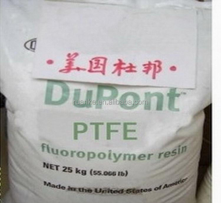 Dupont PTFE MP1100 equivalent; PTFE powder; lubricanr grease raw material