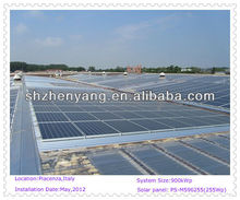 Hot sales propsolar high efficiency 600kw solar power generate system for industrial