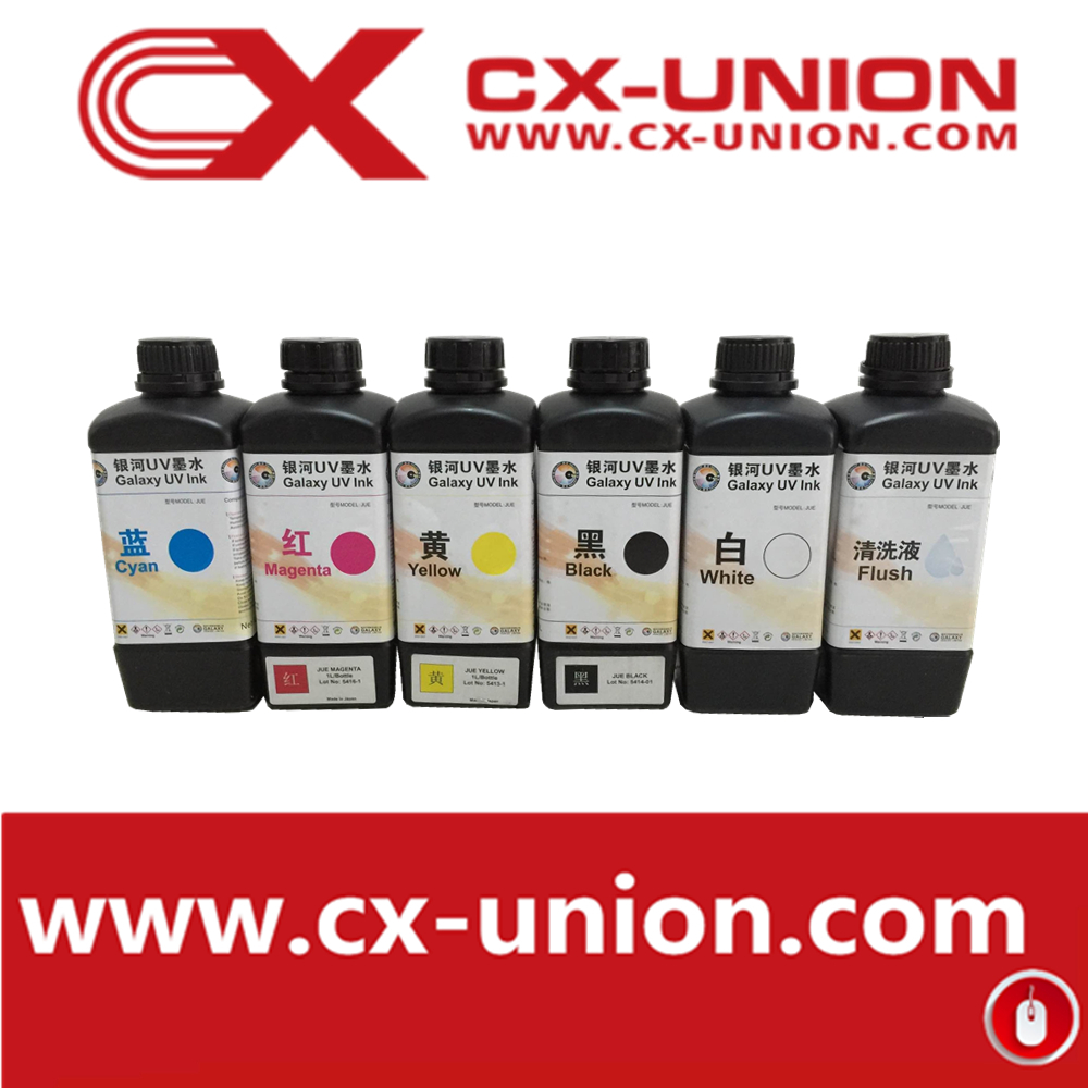 Galaxy JUE uv ink original dx5 uv printing ink
