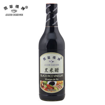 Tasty Sweet Sour Black Rice Vinegar for cooking
