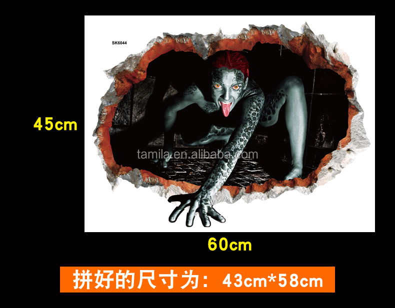2017 Horrible Ghost Festival New Promotional Gift Removable 3D halloween window sticker