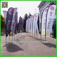 advertising wind swing flags
