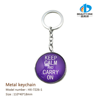 HX-7226 Wholesale Purse Key Hooks Custom Shaped Promotional Metal Keychain