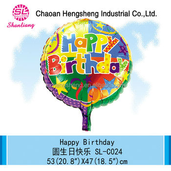 China foil helium balloon manufacturer