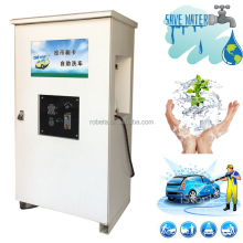Self service automatic touchless car wash machine / car wash foam gun