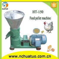 Fully automatic pellet machine used wood pellet pelletizer machines for animal feeds with good quality HT-150 for sale