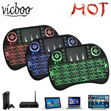 Factory Price I8 2.4G Mini Wireless Keyboard Touchpad Remote Control +Air Fly Mouse Remote Control Wireless Keyboard